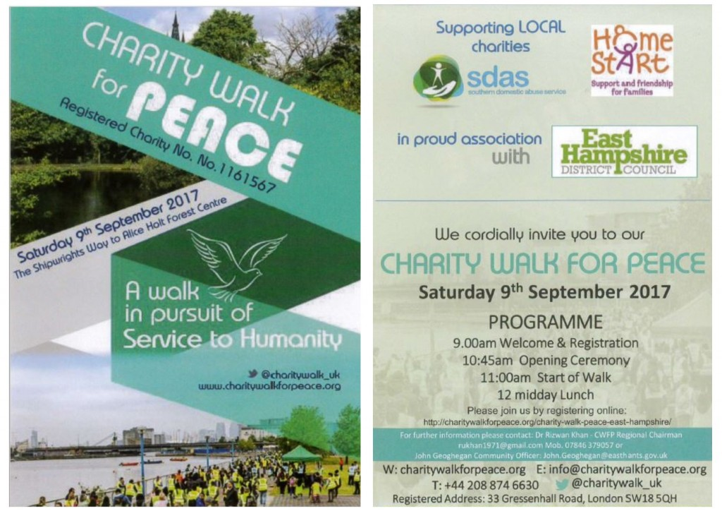 ehdc - walk for peace - 09.09.17 - poster